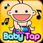 BabyTapToy