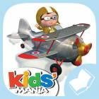 Shane's plane - Little Boy