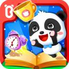 Baby Panda Daily Necessities - Android Version