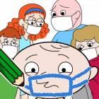 Hyper Draw Family